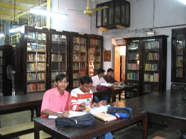 City College Kolkata