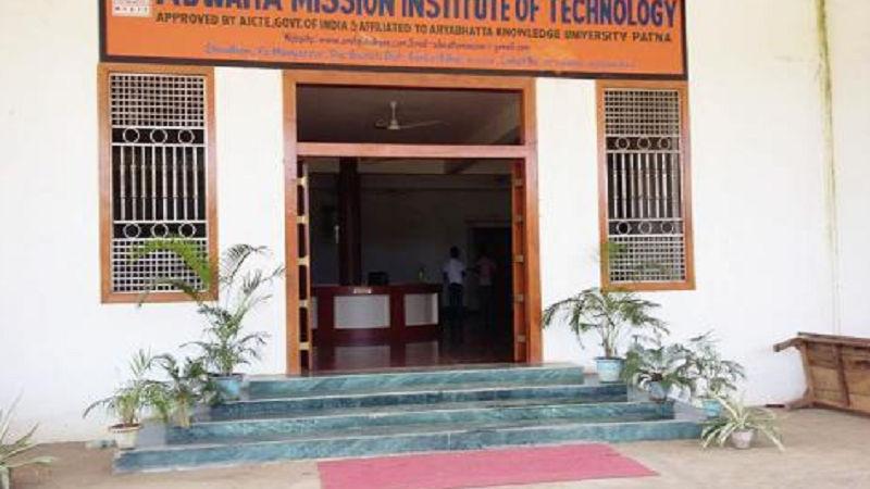 Adwaita Mission Institute Of Technology (AMIT) Banka