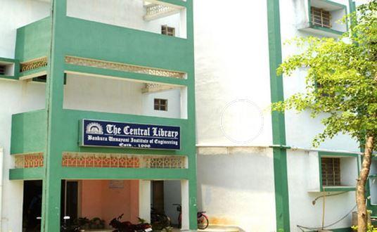 Bankura Unnayani Institute Of Engineering (BUIE) Bankura