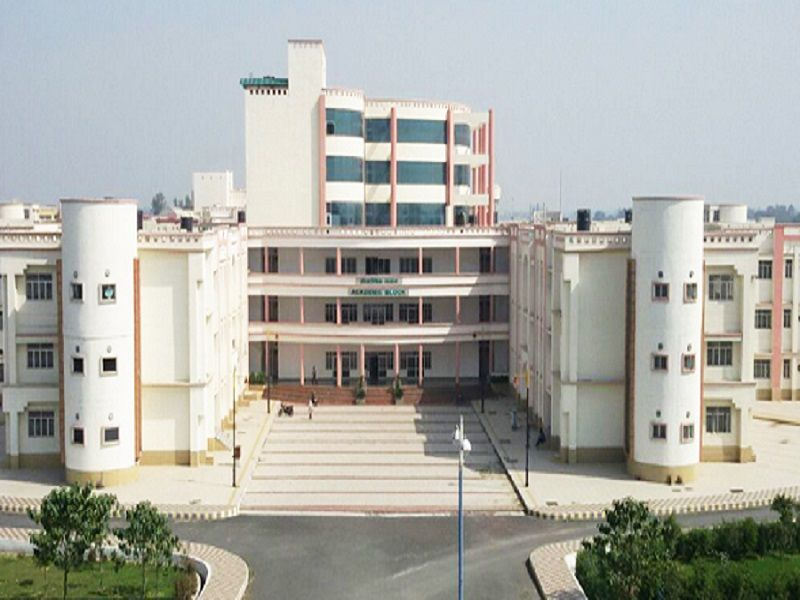 Government Medical College Gmc Amritsar Courses Fees