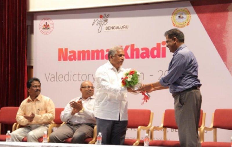 National Institute Of Fashion Technology (NIFT) Bangalore