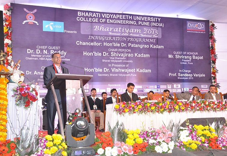 Bharati Vidyapeeth Deemed University College Of Engineering (BVUCOE) Pune