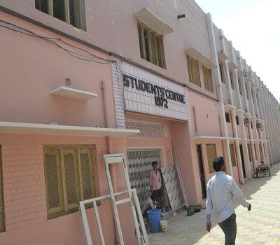 Vaish College Bhiwani