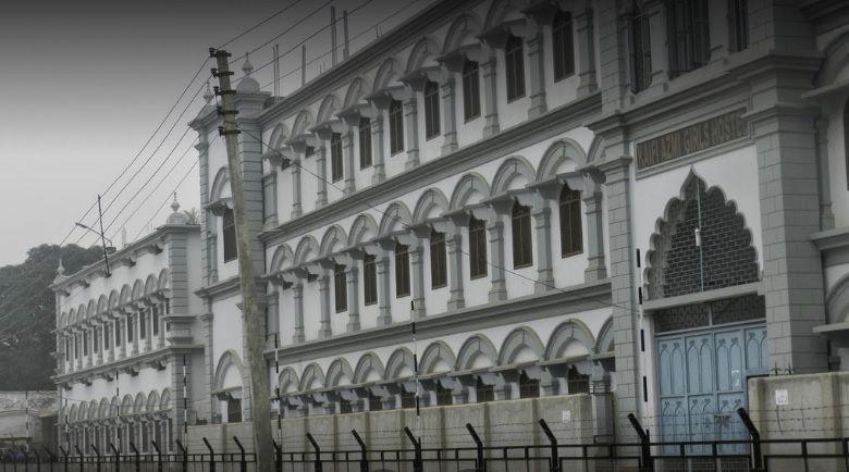 Shibali National College Azamgarh