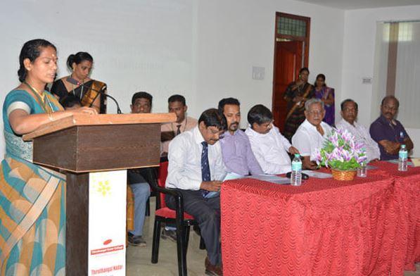 Thiruthangal Nadar College Chennai