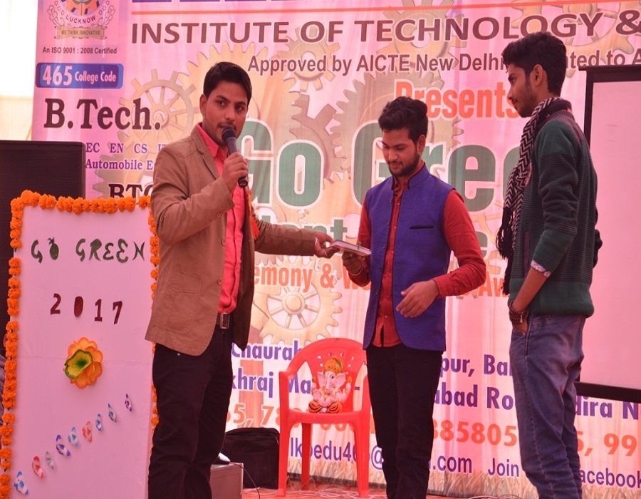 Himalyan Institute Of Technology And Management (HITM) Lucknow