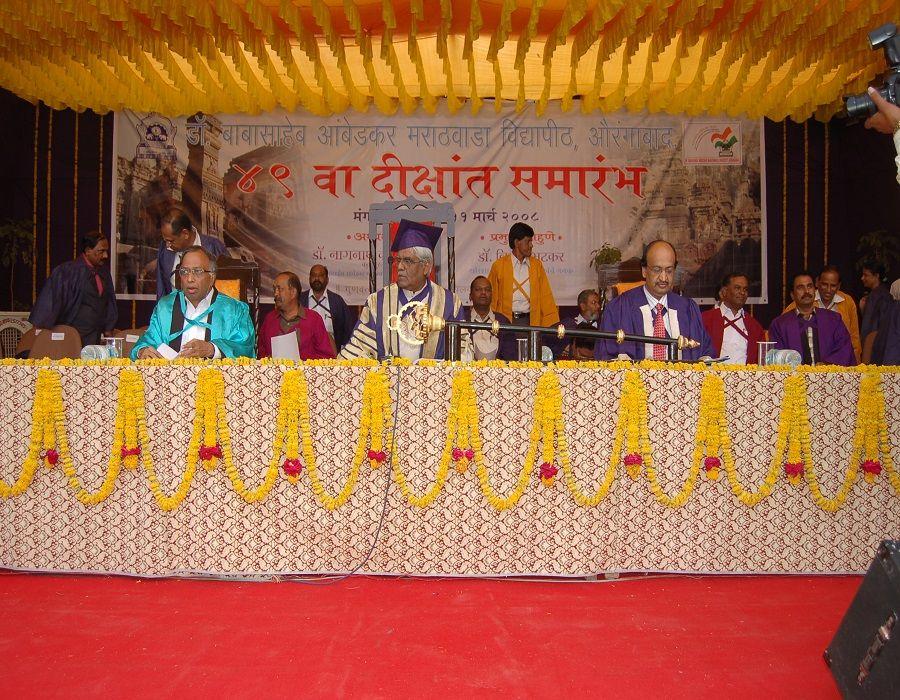 Department Of Management Science, Dr. Babasaheb Ambedkar Marathwada University (UDMS) Aurangabad