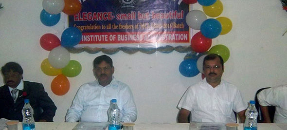 Niis Institute Of Business Administration, Bhubaneswar Khordha