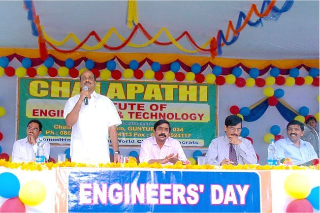 Chalapathi Institute Of Engineering And Technology (CIET) Guntur