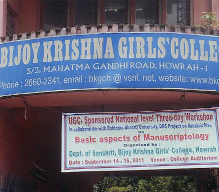 Bijoy Krishna Girls College (BKGC) Howrah