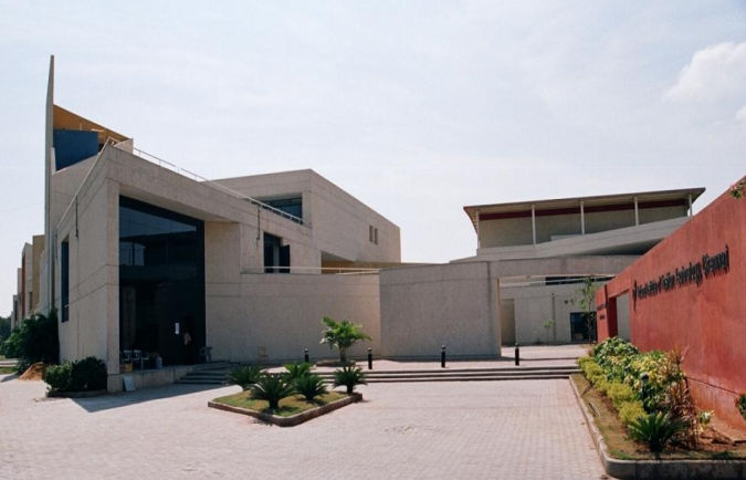 National Institute Of Fashion Technology (NIFT) Chennai