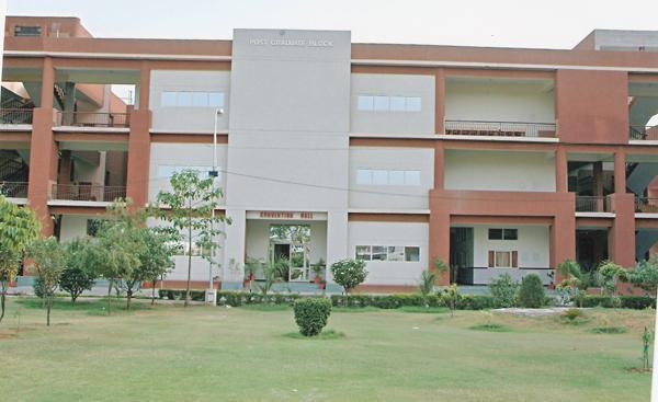 Dav Institute Of Engineering And Technology (DAVIET) Jalandhar