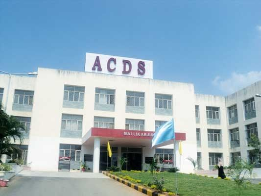Army College Of Dental Sciences, Secunderabad (ACDS) Hyderabad
