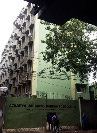 Acharya Jagadish Chandra Bose College Kolkata