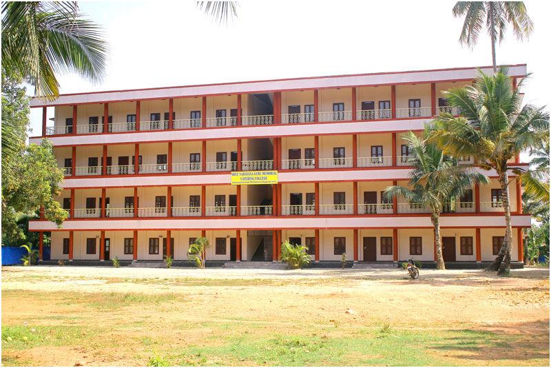 Sree Narayana Guru Memorial Catering College Alappuzha