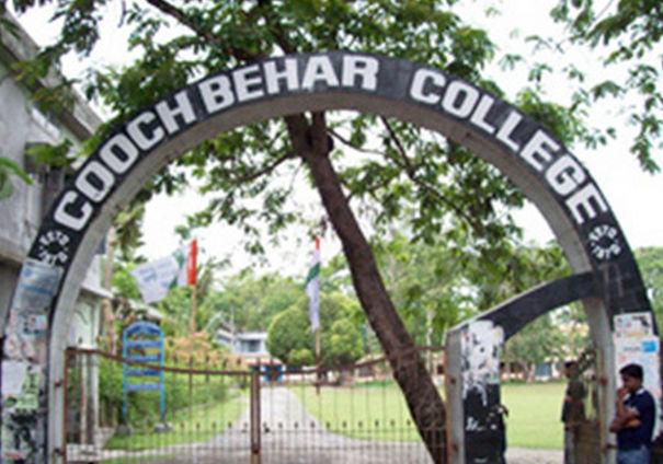 Cooch Behar College Cooch Behar