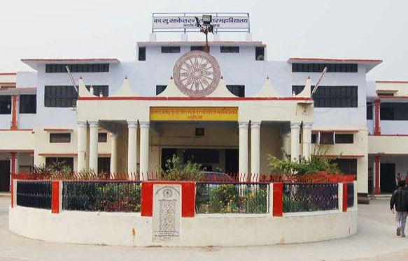 K S Saket Pg College Faizabad