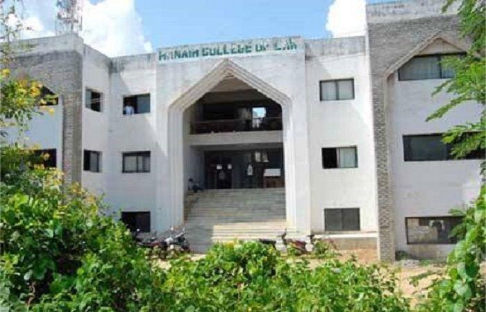 Manair College Of Law Khammam