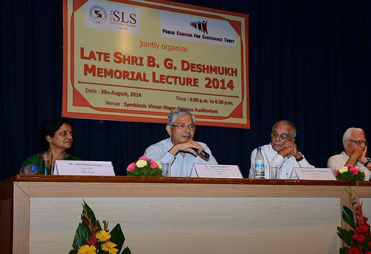 Symbiosis Law School (SLS) Pune