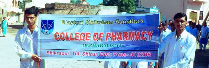 Kasturi Shikshan Sansthas College Of Pharmacy Pune