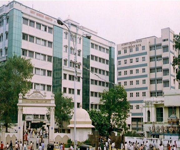Madras Medical College (MMC) Chennai