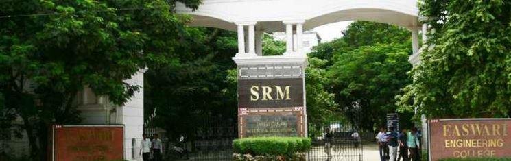 Easwari Engineering College, Chennai (EEC) Tiruvallur