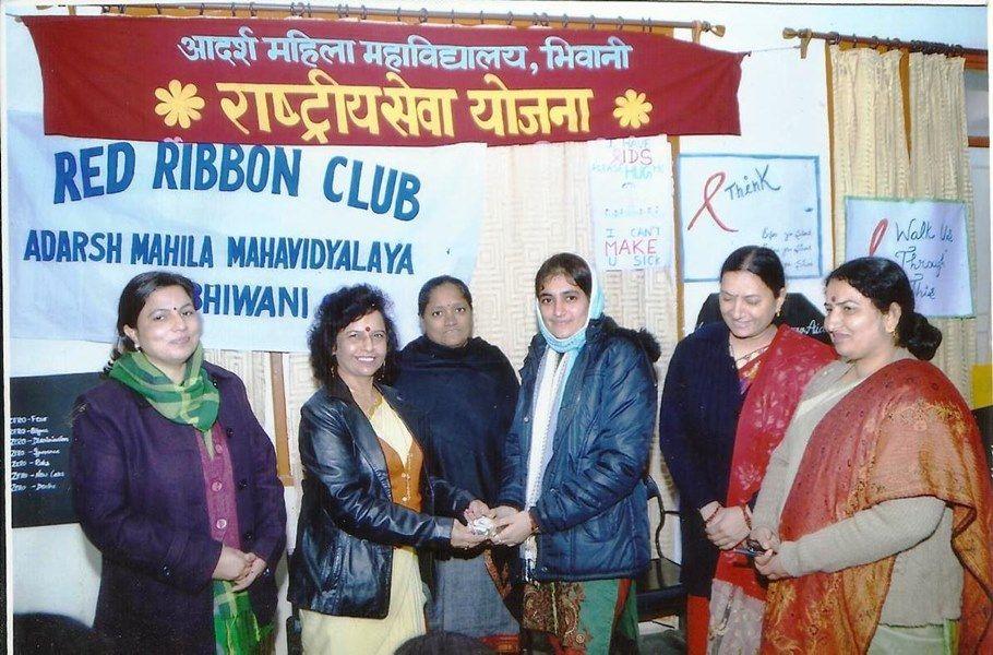 Adarsh Mahila Mahavidyalaya Bhiwani