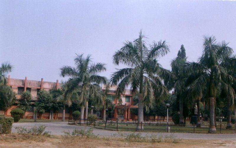 Madan Mohan Malaviya University Of Technology (MMMUT) Gorakhpur