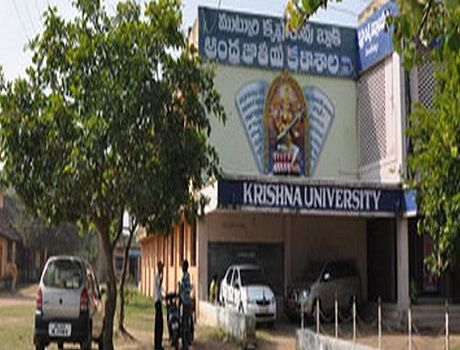 Fee Structure of Krishna University, Machilipatnam (KU) Krishna