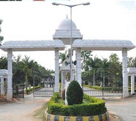Dravidian University, Kuppam Chittoor