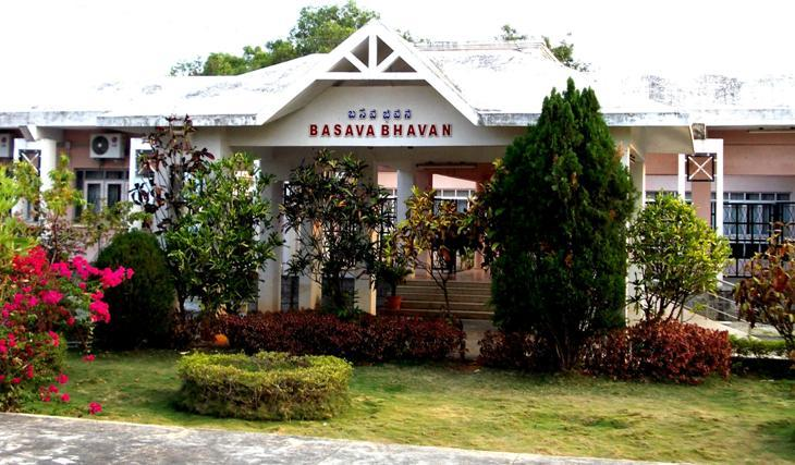 Fee Structure of Dravidian University, Kuppam Chittoor