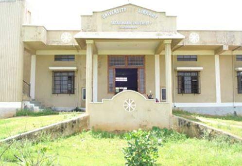 Satavahana University, Karimnagar Karimnagar