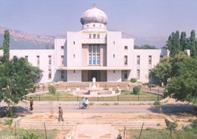 Sri Venkateswara University, Tirupati (SVU) Chittoor