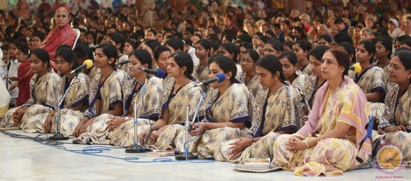 Sri Satya Sai Institute Of Higher Learning (SSSIHL) Anantapur