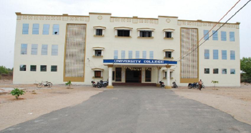 Fee Structure of Telangana University Nizamabad