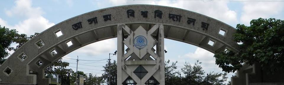 Assam University, Silchar Cachar