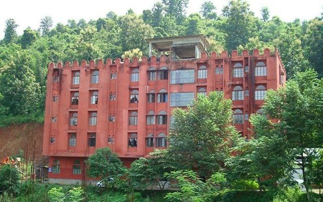 Assam Down Town University, Guwahati (ADTU) Kamrup