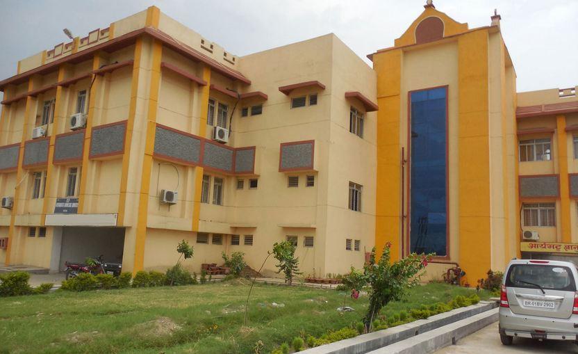 Fee Structure of Aryabhatta Knowledge University (AKU) Patna