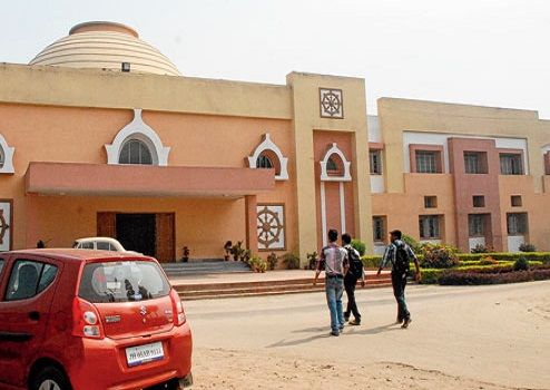 Central University Of Bihar (CUSB) Patna