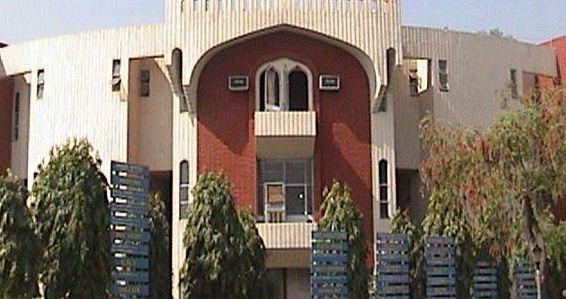 Jamia Hamdard Delhi