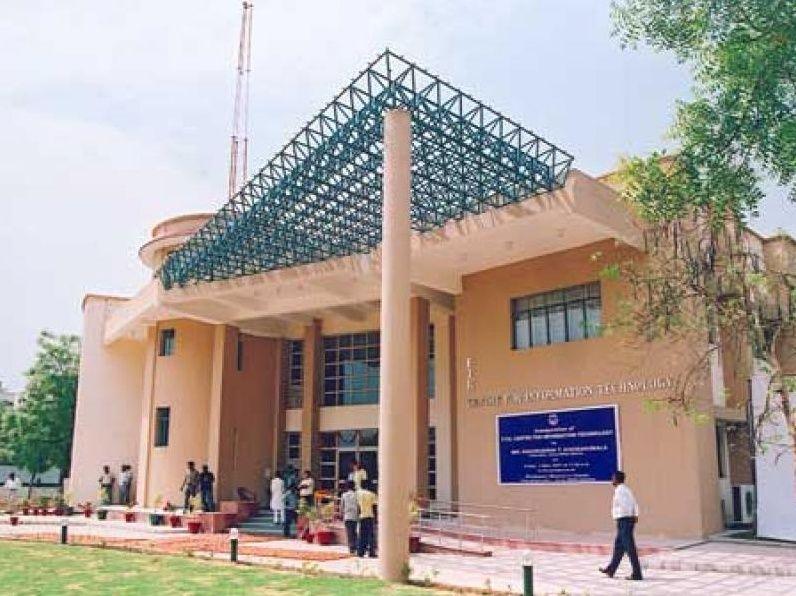 Jamia Millia Islamia University (JMI) Delhi