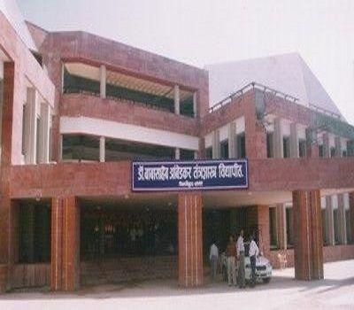 Dr Babasaheb Ambedkar Open University (BAOU) Ahmedabad