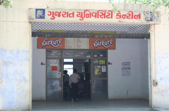 Gujarat University, Ahmedabad (GU) Ahmedabad