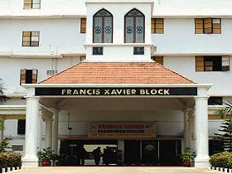 Francis Xavier Engineering College Tirunelveli