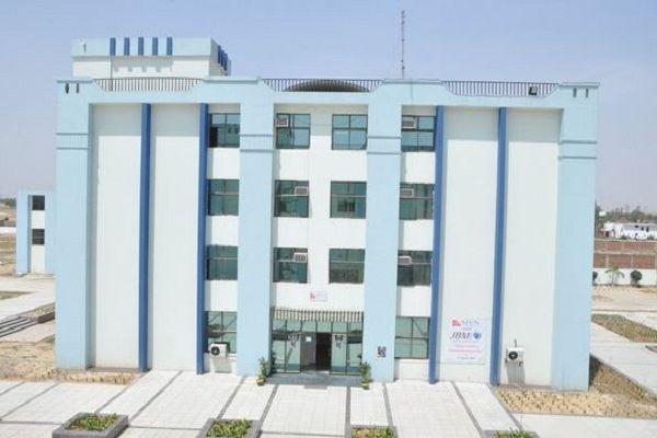 M V N University, Palwal Palwal