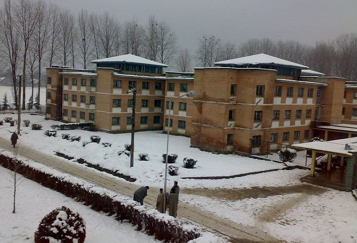 Fee Structure of National Institute Of Technology (NIT) Srinagar