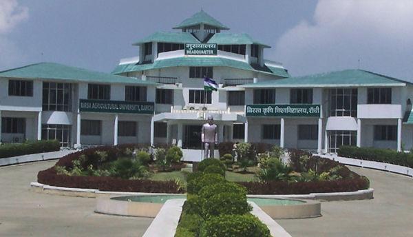 Birsa Agricultural University (BAU) Ranchi