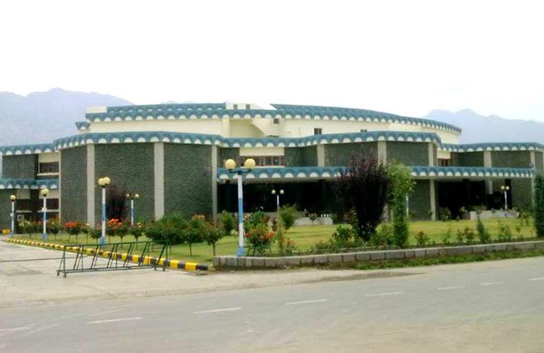University Of Kashmir Srinagar