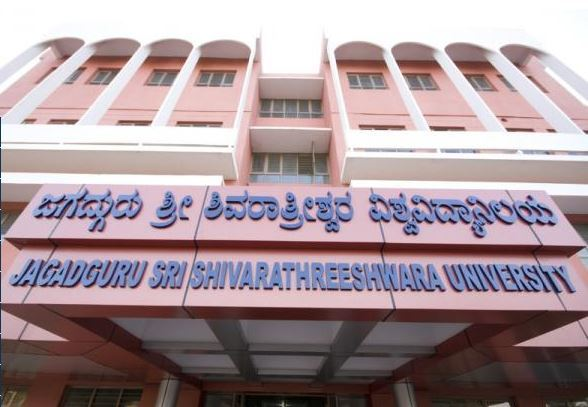 Jagadguru Sri Shivarathreeswara University (JSS UNIVERSITY) Mysore