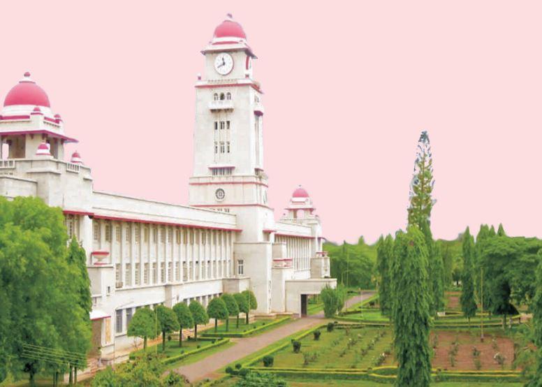 Karnataka University (KU) Dharwad